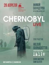 (RU) Chernobyl Live