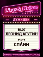 (RU) Live & Drive – Леонид Агутин & Сплин