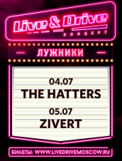 (RU) Live & Drive – The Hatters & Zivert