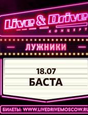 Live & Drive – Баста