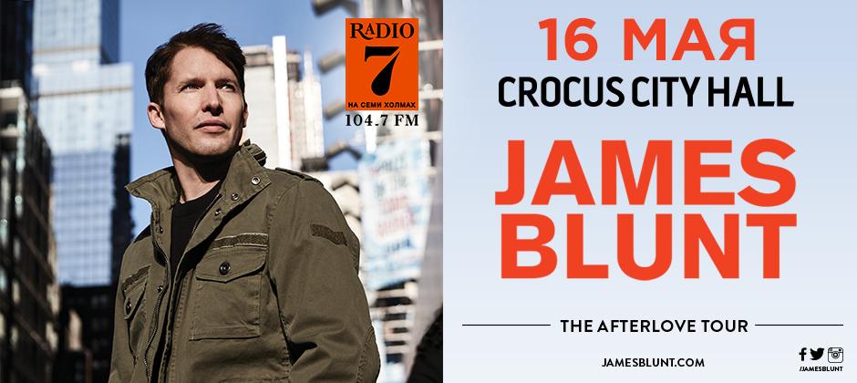 (RU) James Blunt