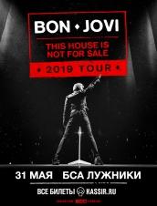 (RU) Bon Jovi