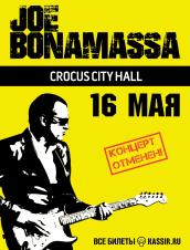 (RU) JOE BONAMASSA