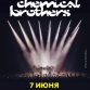 (RU) The Chemical Brothers