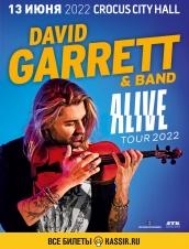 (RU) David Garrett & Band