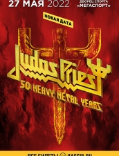 (RU) Judas Priest