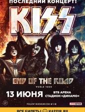(RU) KISS