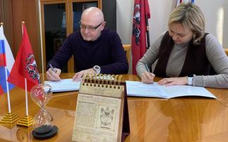 (RU) Подписано соглашение о взаимодействии с Уполномоченным по защите прав предпринимателей