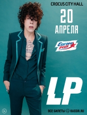 (RU) LP