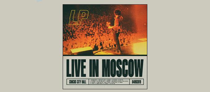 (RU) LP выпустила концертный альбом Live In Moscow