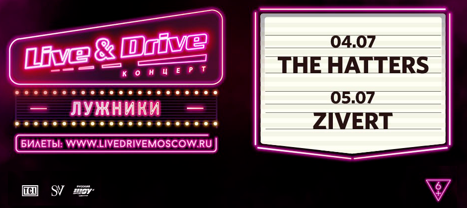 (RU) Live & Drive – The Hatters & Zivert