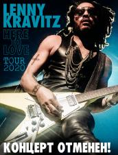 (RU) Lenny Kravitz