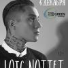 (RU) Loic Nottet