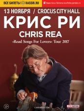 (RU) Крис Ри
