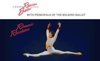 (RU) Звезды Большого театра выступят в Лондоне