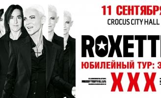 Группа ROXETTE отменяет летний тур!