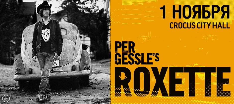 Roxette (Per Gessle)