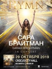 (RU) Сара Брайтман