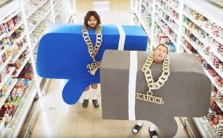 (RU) Киркоров и Басков спародировали клип Lil Pump