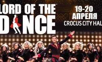 Легендарное ирландское шоу Lord of the Dance возвращается в Россию