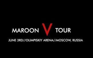 (RU) Джеймс Валентайн приглашает всех концерт группы в Москве
