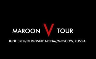 Джеймс Валентайн приглашает всех концерт группы в Москве