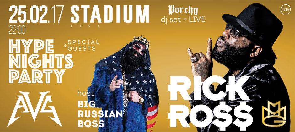 (RU) Отмена концерта Rick Ross